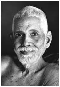 Ayurveda and quote from sri ramana maharshi | ca college of ayurveda.